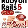 Unknown ruby interpreter version (do not know how to handle): RUBY_VERSIONというエラーの対処