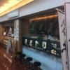 【肉】羽田空港第二ターミナルビル 東京カルビ 個人的にはかなり残念