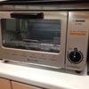ZOJIRUSHI 象印 ET-VG22 新しいオーブントースターを買いました タイマーって素晴らしい!