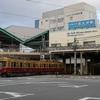 色とりどり 京阪石山坂本線
