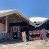 和歌山 「黒潮市場」で本マグロを堪能しよう!超新鮮で美味いんで、行かない手はない!!