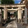 山形市 蔵王地区の歴史と史跡をご紹介!🏞️