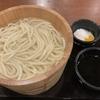 丸亀製麺で釜揚げうどんの日が復活!特のボリュームが凄い!これで250円!?
