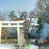重蔵神社の「左義長」で新年の御飾りや書初めをお焚き上げしてきた (*ノ・Д・)ノ。+゚