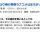 俺ガイル12巻の発売日が9月20日に再決定!今度こそ発売なるか…?