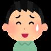 関ジャニ丸山隆平 NHK紅白歌合戦に対する思いを語る!