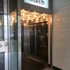 博多駅近くでゆっくりできるバス待合室?+カフェ「BUS STOP CAFE」