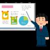 【はてなブログ】Bingのウェブマスター(Web Master)ツールを導入