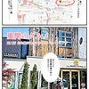 風聞のグルメ第2話 ~住宅展示場の中のフルーツバイキング~