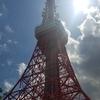 hatenaより『天気が良い日の東京タワー』です☁🗼🌞