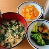 妊婦中期🤰3食ひとり飯🍚vol.3