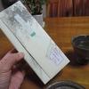 京都・松寿軒の「みかさ」