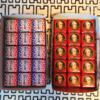 【コンビニ】桔梗屋信玄餅チロルとモーツァルトチロル