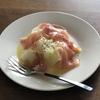 ミスリードを払拭したいレシピ「生ハムと冬瓜のサラダ」