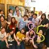 【敬語禁止】1985年生まれ限定持ち寄り飲み会!レポート