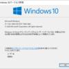 Windows10のIMEで「かな入力」後の半角英語のShiftキーが効かなくなる件