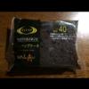 【商品紹介】ファミマのチョコチップケーキが美味しい!