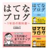 【5冊無料】1日限定【出版記念キャンペーン】