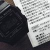 新しい腕時計を買ったんだ
