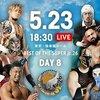 5.23 新日本プロレス Best of the Super Jr.26 8日目 ツイート解析