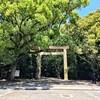愛知県名古屋市,熱田神宮