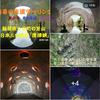 日本三大渓谷・十日町の美しい洞窟はアートだね《清津峡》