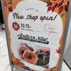 【新店】あのドーナツが有名なサザンメイドカフェが高崎OPAに!Openまで残りわずか!【サザンメイドカフェ(高崎・高崎OPA内)】