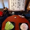 今週(6/7〜6/12)の季節の和菓子