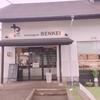 【名古屋】おいしいパン♡ブーランジェリーベンケイでお茶してみた