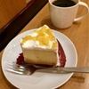 スターバックスコーヒーのパイナップルシフォンケーキ