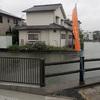 庭瀬城 と 懐川城(なつかわ)