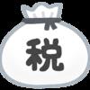 お墓と税金の基礎知識:お墓を承継すれば相続税はかかる?