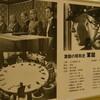 映画『激動の昭和史 軍閥』と読書