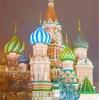 【モスクワ】ビザ取得から目的地到達まで。