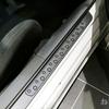 TOYOTA 86 改造物語 #02 スカッフプレートにカーボンシート(ダイノック)を貼る! 乗り降りの時の傷防止対策