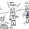 【空手大会 番外編】組手で準優勝した話を漫画風にすると私が悪役になる件②