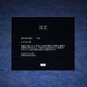 天鳳戦略 ブログ