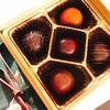 【バレンタイン】国産高級チョコレートを食べ比べる!メリーチョコ・ショコテリア他