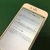 【バッテリー】iPhone6のバッテリー交換について考えてみる⑧