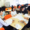 就職情報交換会「履歴書書き方編」|新横浜の就労移行支援・継続A型【個別支援】