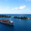 経済指数19.バルチック海運指数~世界の経済は海が教えてくれる~