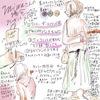 3/3☆風の時代を生きるファッション∞なおxみわコラボ講座