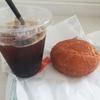 セブンイレブンにて・・・カレーパンとアイスコーヒーで朝ごはん