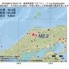 2016年09月10日 09時47分 島根県東部でM2.2の地震