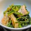 菜の花と鶏ハムの和え物、味噌、アマレット風味