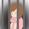 幼少期のトラウマ②(私の心理編)