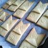 薄力粉で作る 型抜きクッキー2選
