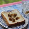 手づくり梅ジュースと梅ジャム 誰でも作れる簡単でおいしい梅レシピ #料理動画