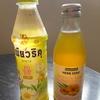 タイには、「国民的飲料」が無いのでございます