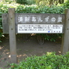 新長島川 ・葛西臨海公園